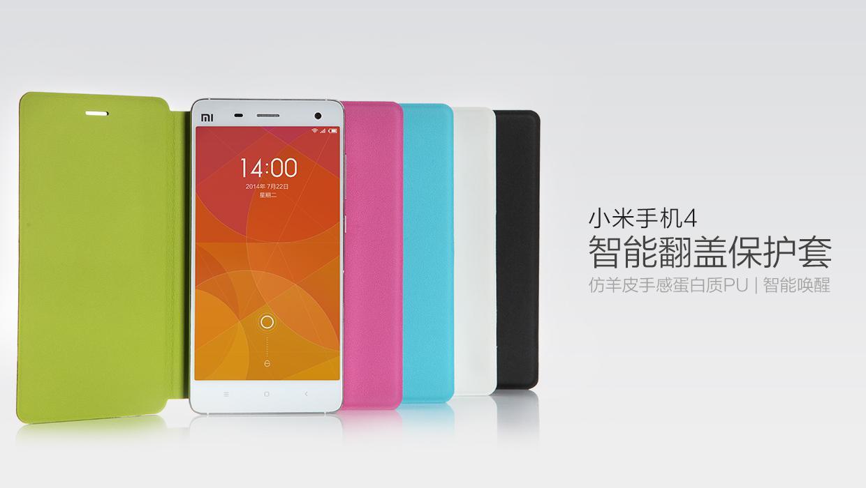 Xiaomi, la Cina oltre le fabbriche